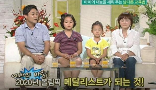 """'여서정 동메달' 소름 돋는 예언…박수홍 """"자료화면 나갈 수도"""""""