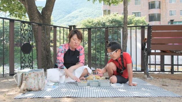 /사진=JTBC '내가 키운다'