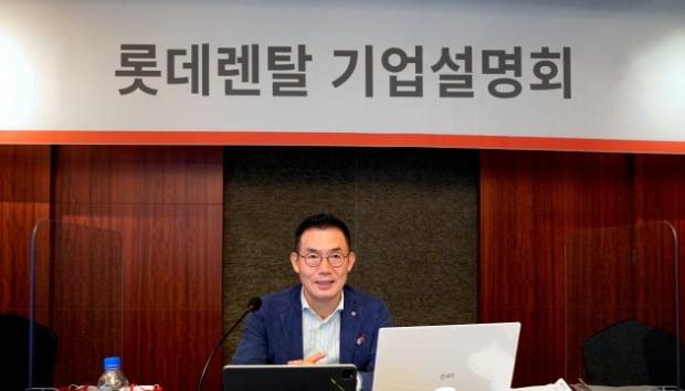 김현수 롯데렌탈 대표이사.(사진=롯데렌탈)