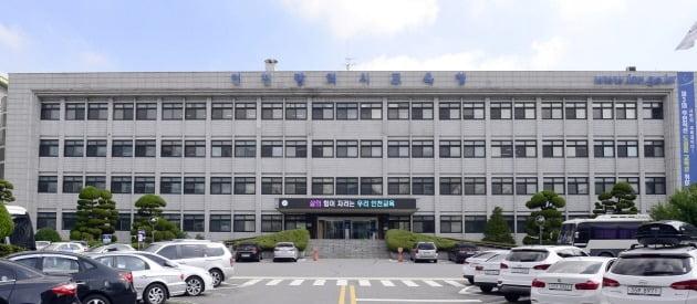 인천교육청