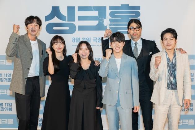 영화 '싱크홀' 주역들 /사진=쇼박스