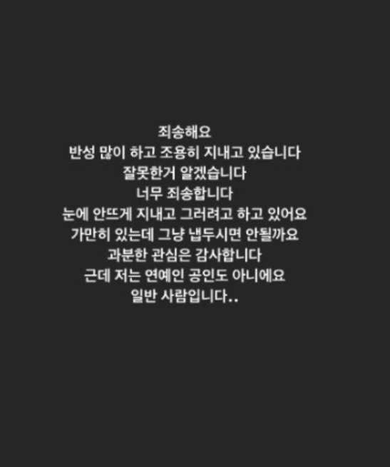 /사진=김현우 인스타그램 캡처