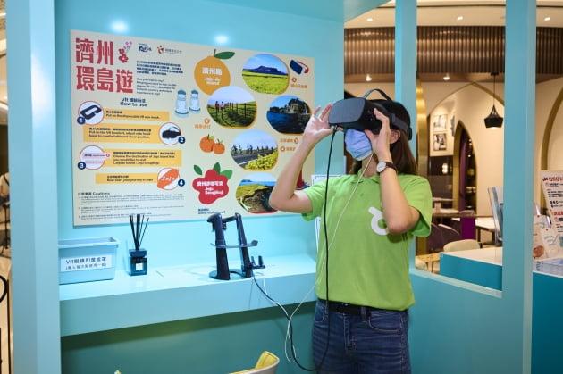 VR 기기로 제주 관광지를 체험하는 모습