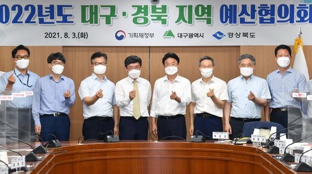 대구시· 경북도, 기재부와 예산협의회 개최