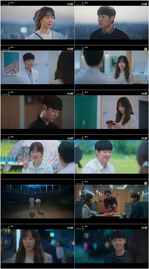 '너는 나의 봄'  /사진=tvN