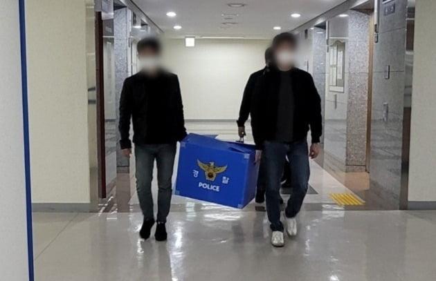 [단독] '4조 코인 사기' 암호화폐거래소 브이글로벌 대표 구속기소