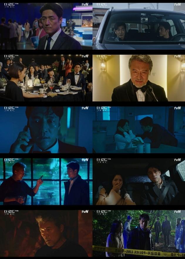 /사진=tvN 수목드라마 '더 로드' 영상 캡처