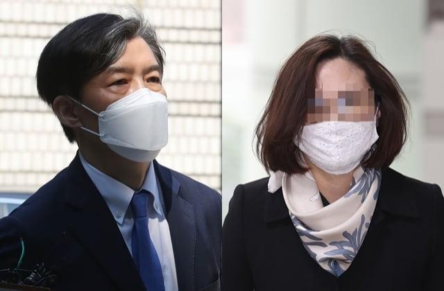 조국 전 법무부 장관, 정경심 동양대 교수. / 사진=연합뉴스