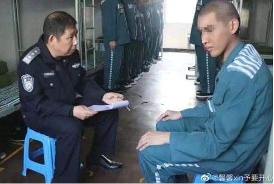 구금된 크리스 사진이라며 떠도는 두 번째 사진. [웨이보 캡처]