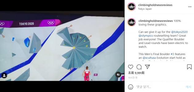 '욱일기 연상' 日올림픽 구조물 논란…암벽 여제 김자인도 맹비난
