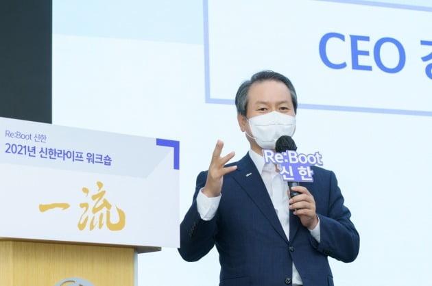 사진 신한라이프