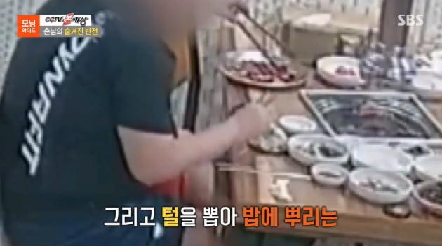 """""""꼬불꼬불 털 나왔다""""…체모 뽑아 밥에 투척하고 '먹튀'한 진상男"""