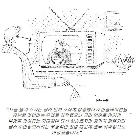 """하워드 막스 """"자산가격, 금리 대비 공정...인플레 대응 고려해야""""[전문 독점공개]"""