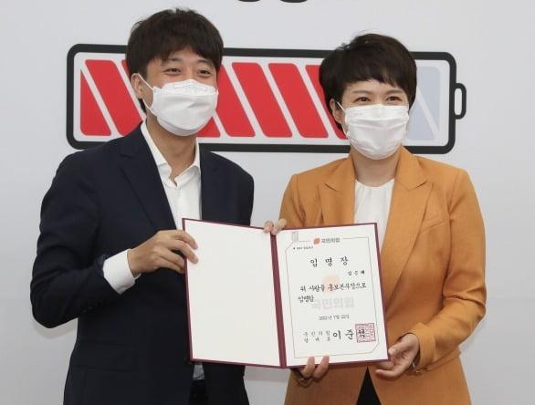 김은혜 국민의힘 의원(오른쪽). 뉴스1