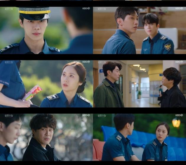 /사진=KBS 2TV 월화드라마 '경찰수업' 영상 캡처