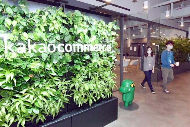 카카오는 카카오커머스를 다시 흡수·합병하면서 카카오톡 메신저를 활용한 이커머스 생태계 구축에 본격적으로 돌입할 전망이다. /한국경제신문