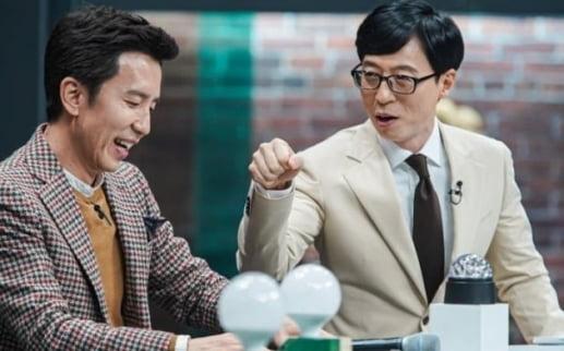 유희열 안테나 대표와 방송인 유재석 /출처=JTBC