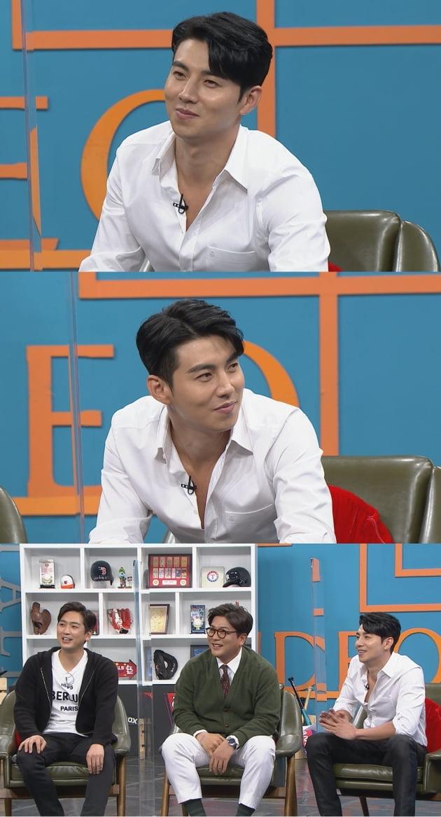 /사진=MBC 에브리원 '비디오스타'