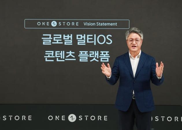 """글로벌·전방위 확장하는 원스토어…""""3년 내 매출 세 배로"""""""