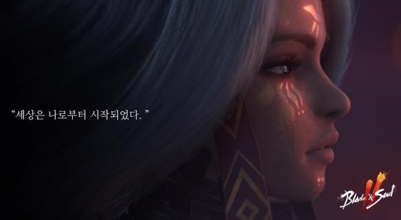 블레이드앤소울2
