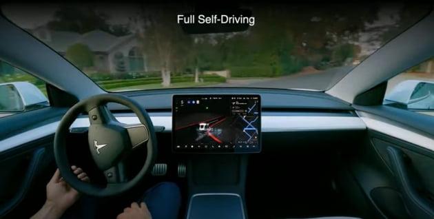 테슬라 AI 데이 중계 영상. 테슬라 유튜브 캡처