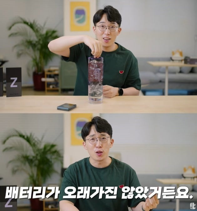 """Z플립3의 가장 놀라운 기능은 방수였다며 """"삼성이 이렇게 빨리 해결할 줄 몰랐다""""고 전했다. /사진=유튜브 잇섭 채널 캡처"""