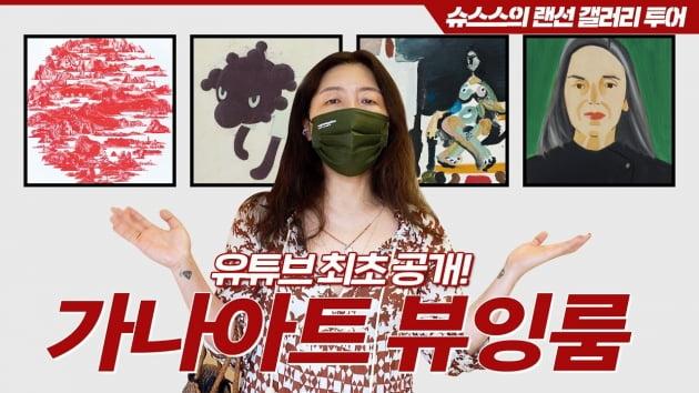 '뒷광고' 논란 이후 1년 만에 돌아온 스타일리스트 한혜연/사진=유튜브 채널 '슈스스TV' 영상 캡처