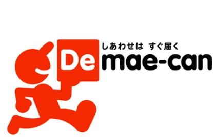 데마에칸 브랜드