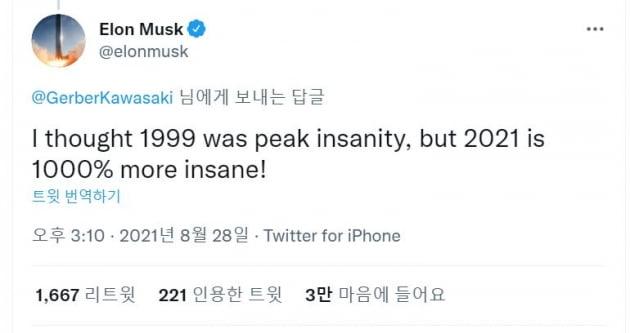 [김현석의 월스트리트나우] 파월, 기술주 봉인 해제했나…나스닥 폭등 지속