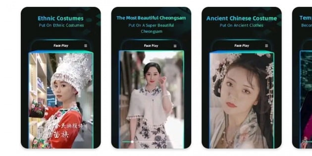 faceplay 앱 소개