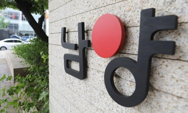 국내 2위 우유업체 남양유업 인수합병(M&A)이 결국 소송전으로 번졌다. 사진은 서울 강남구 남양유업 본사. 사진=뉴스1