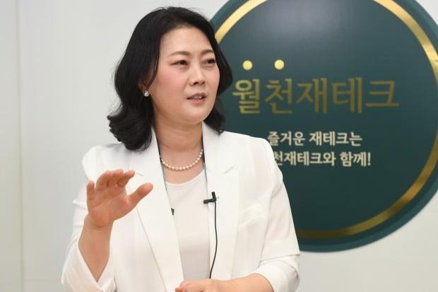 """월천대사 이주현 """"다 오른 집값…상급지 가려면 OOO 주목"""""""