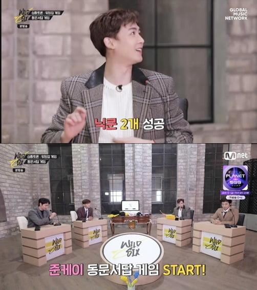 """우영, """"팬들 위해서 'I'll be back'에 맞춰 아크로바틱 가능해""""('2PM 와일드식스')"""