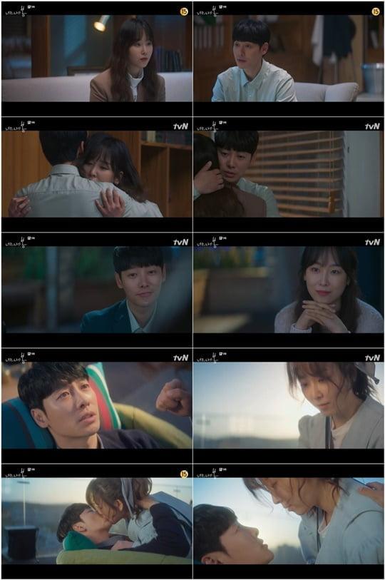 서현진♥김동욱, 심장 탈출시킨 '숨멎 키스 엔딩' ('너는 나의 봄')[종합]