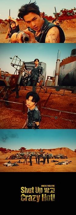 원어스, 스페셜 프로젝트 `ONEUS THEATRE` 본격 서막…`Shut Up 받고 Crazy Hot!` 티저 공개