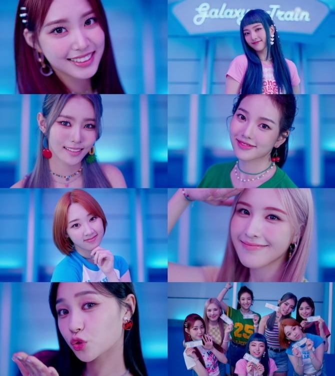 '컴백 D-1' 위클리, 신곡 `Holiday Party` MV 티저 공개…'썸머돌' 정조준