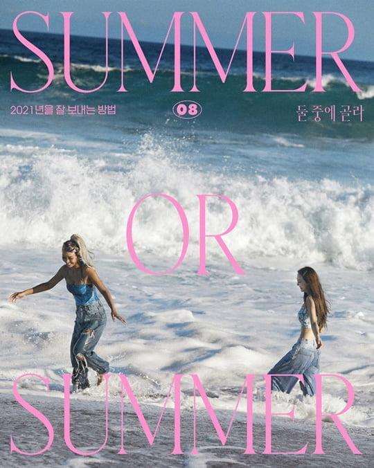 '서머퀸' 효린X다솜, '둘 중에 골라' 10일 발매…올 여름 장악할 특급 컬래버