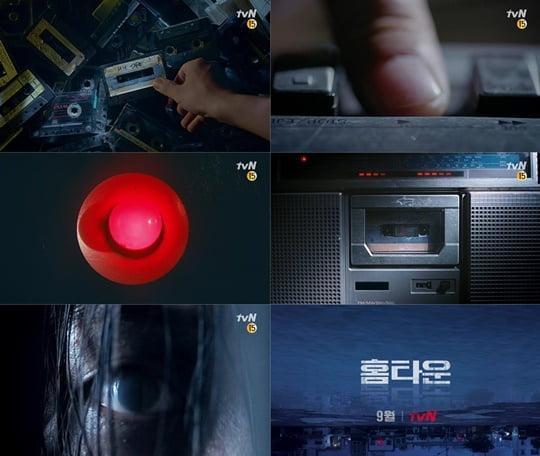 '홈타운', 물에 젖은 여자의 섬뜩 눈동자…'간담 서늘' 레거시 티저 영상 공개