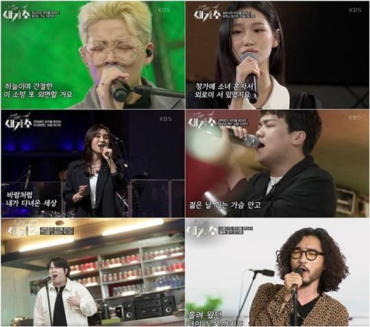 '새가수' 오현우→이민재, 1라운드서 급부상한 우승 후보는?