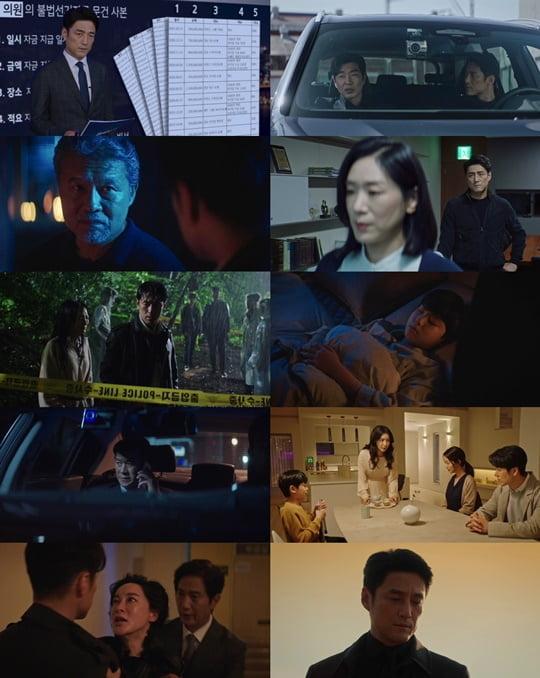 더 로드 (사진=tvN)