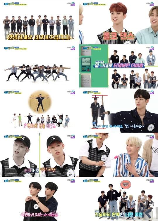 주간아이돌 (사진=MBC에브리원)