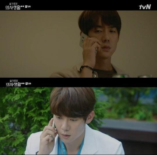 '슬기로운 의사생활2'(사진=방송 화면 캡처)