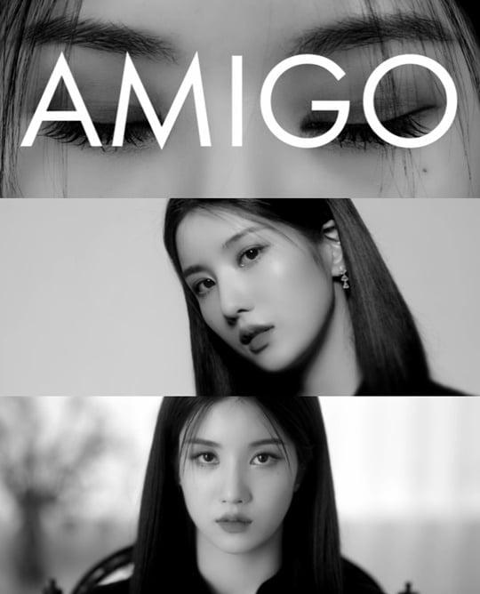'아이즈원 첫 솔로' 권은비, 'AMIGO' 리릭 포토+트랙 비디오 공개