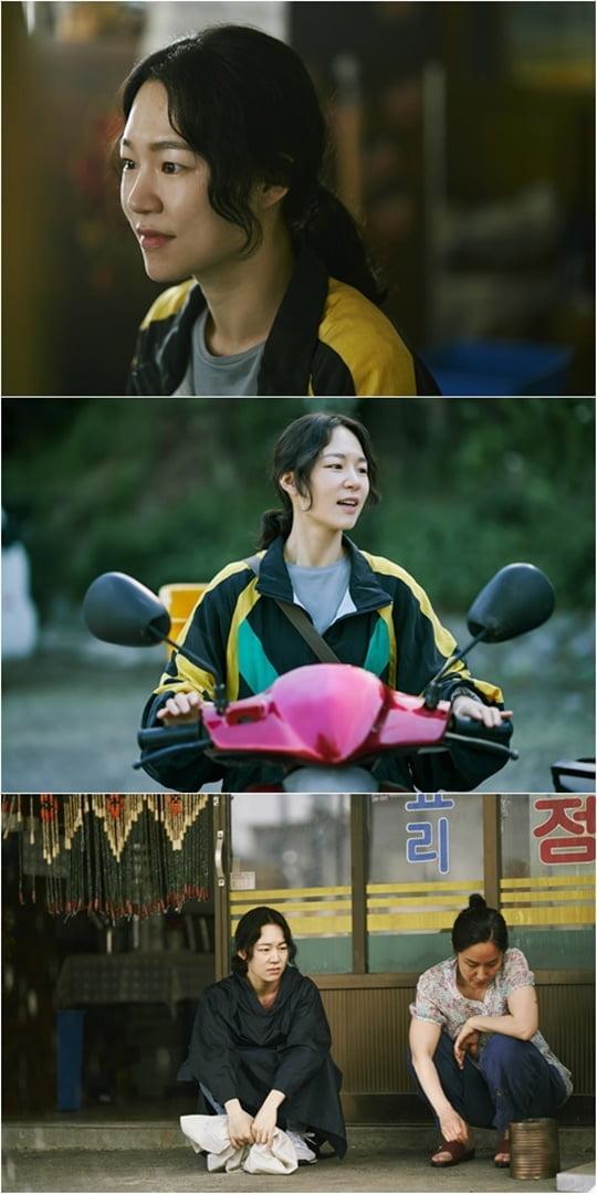 홈타운 한예리 (사진=tvN)