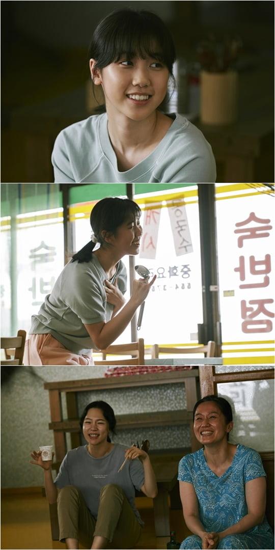 홈타운 (사진=tvN)