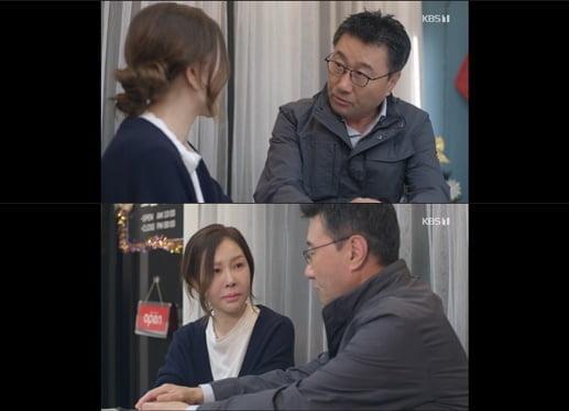 '속아도 꿈결'(사진=방송 화면 캡처)