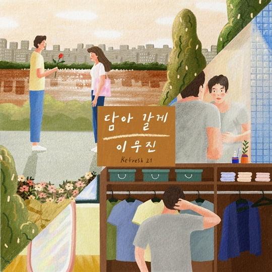 (사진=TOON STUDIO, 뮤직카우, 메인쇼 엔터테인먼트)