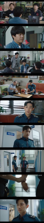 '경찰수업'(사진=방송 화면 캡처)