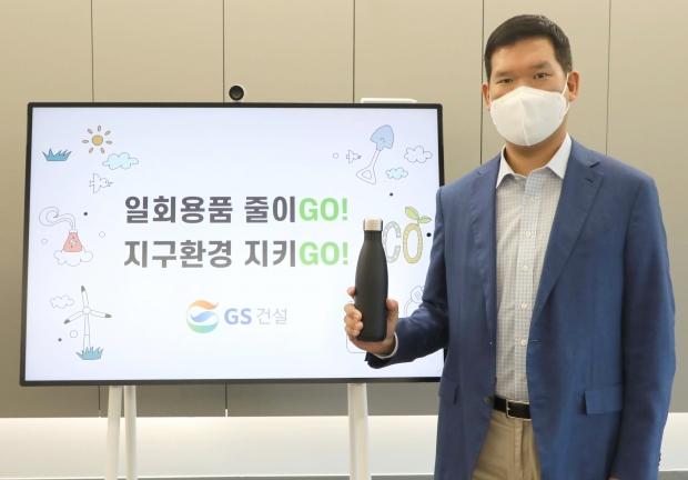 탈(脫) 플라스틱 실천운동 '고고챌린지' 캠페인 참여