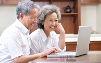연금으로 노후 대비?…'초저금리 시대' 퇴직연금 투자 Q&A
